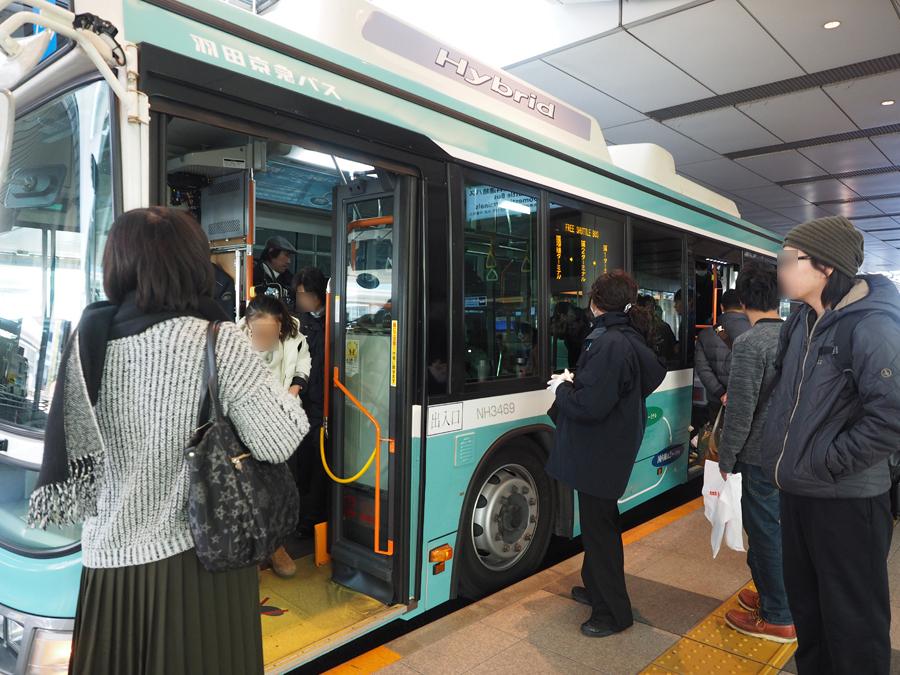 羽田空港「無料連絡バス」バス
