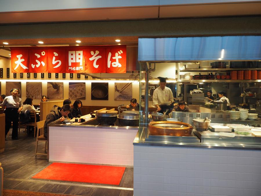 羽田空港 第2ターミナル「てんぷら・そば 門左衛門」外観