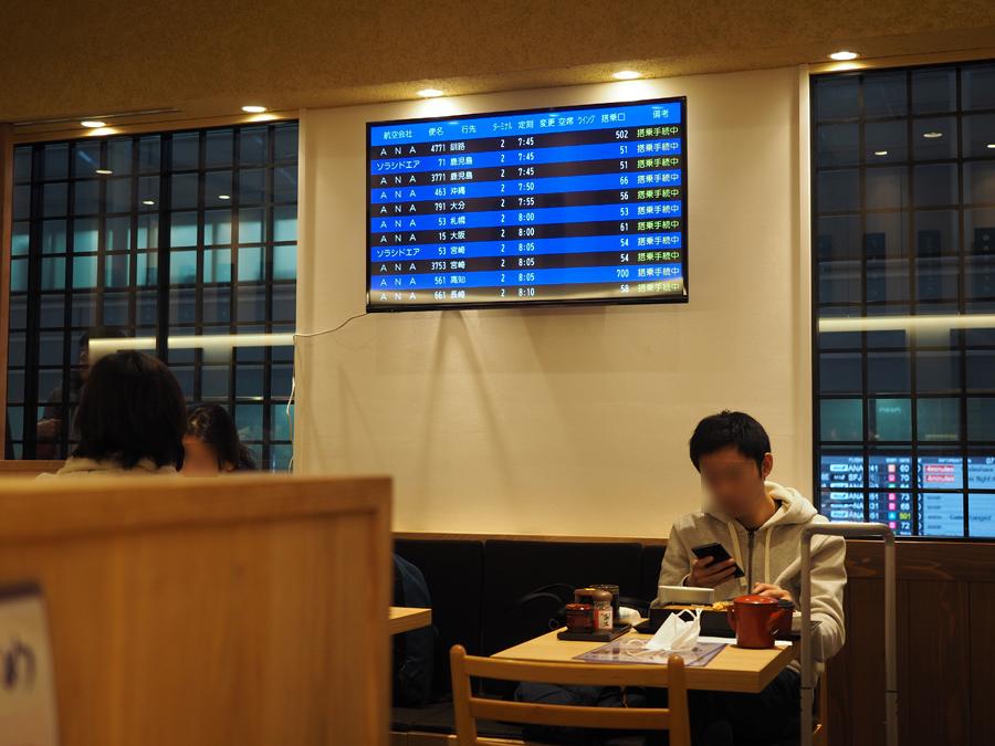 羽田空港 第2ターミナル「てんぷら・そば 門左衛門」店内