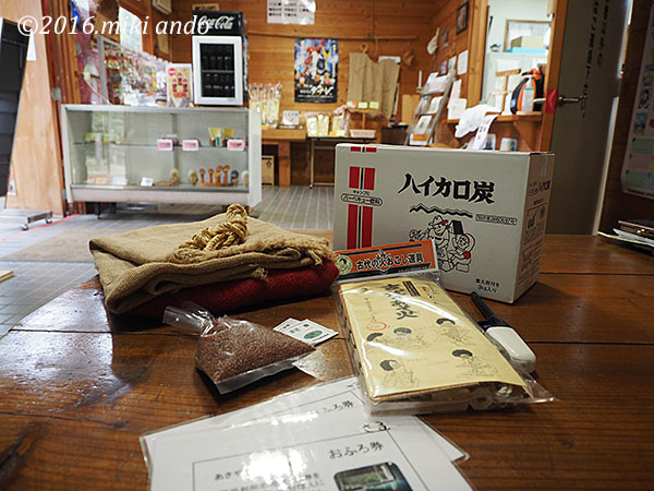 栃木県の古代生活体験村バーベキューセット