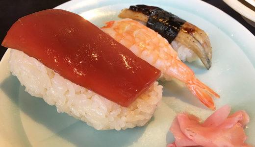 江戸時代のお寿司はシャリ3.5倍!愛知「寿司懐石 真砂本店」で食べ比べ寿司ランチ