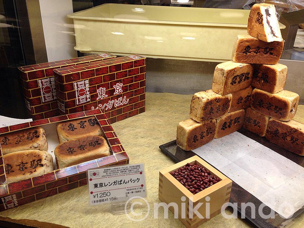 東京レンガぱんを東京土産に。東京駅あんぱん専門店「豆一豆」が幸せ過ぎる!