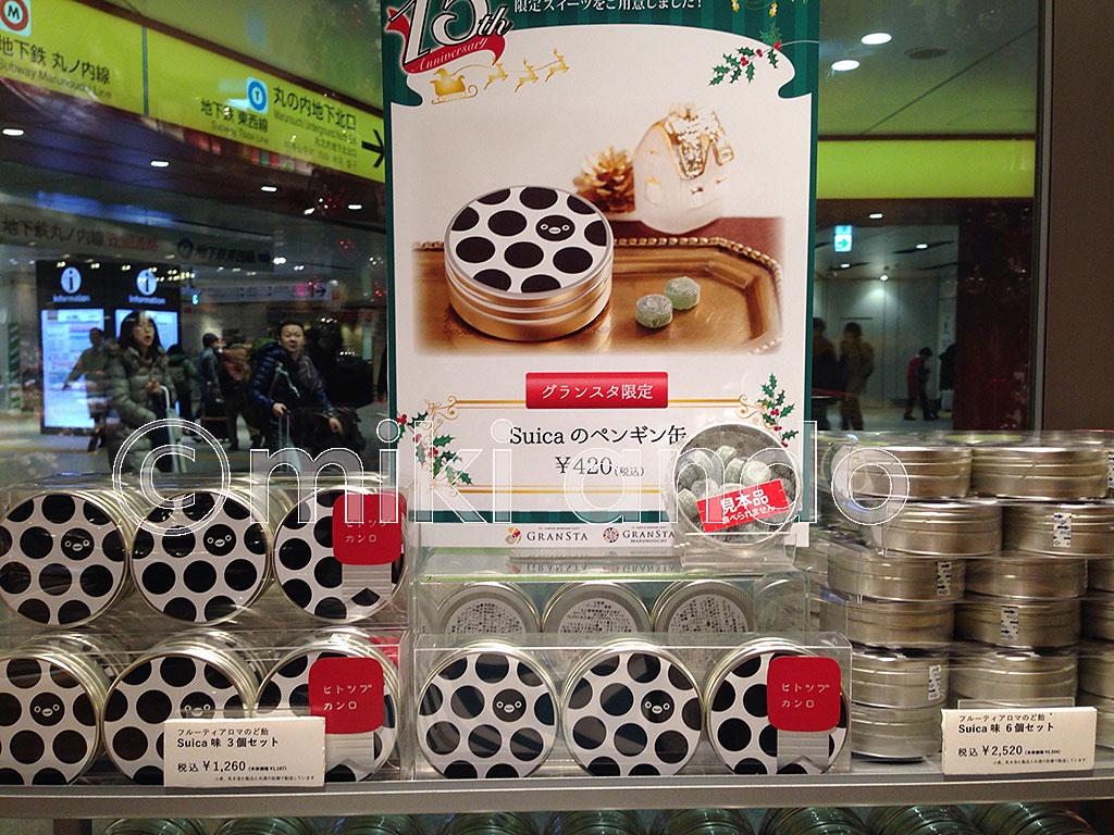 東京駅お土産ランキング2017!本気で選んだ人気の東京土産10選