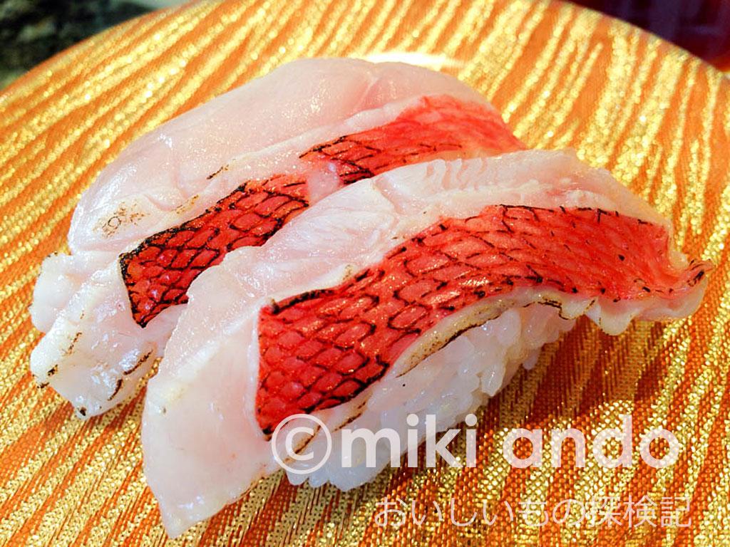 西伊豆でうまい地魚を!安ウマ回転寿司「ととや」が究極に美味
