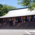 川越のパワースポット「喜多院」に参拝してきた~五百羅漢から限定グルメまで