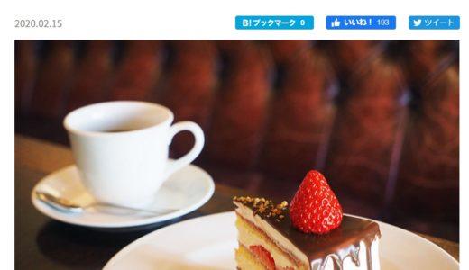 仕事:伊豆で話題のチョコがけいちごショートケーキのお店「irodori」(ことりっぷ)
