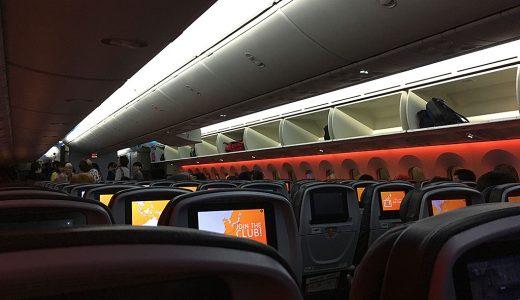 JAL(日本航空)がついにLCCへ本格参入!最強コスパなるか?価格を予想。
