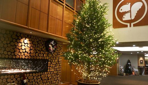 草津ナウリゾートホテルのクリスマス2019