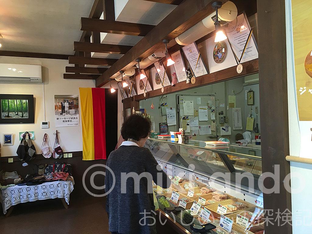 本場ドイツで金メダル受賞!静岡にある至高のハム・ソーセージ店「グリム」