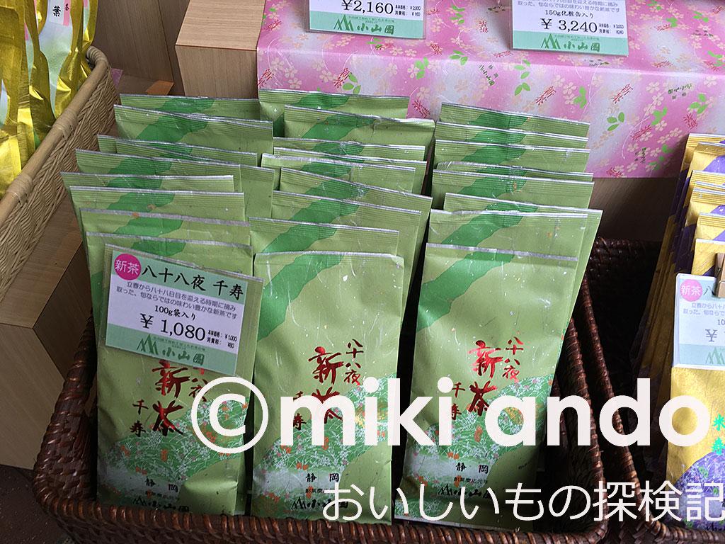 静岡でフレッシュな新茶をゲット!おいしく煎茶を飲む秘訣は?