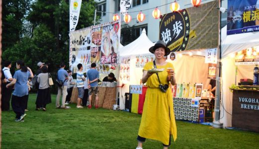 大江戸ビール祭り 2018 夏に行ってきました。