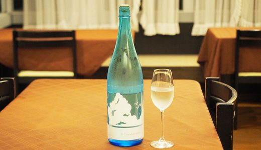 LINEトラベルjp記事公開:酒と料理が進む宿、伊豆高原「森のしずく」