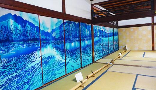 幻想的な青い襖絵を見に、京都「建仁寺」へ