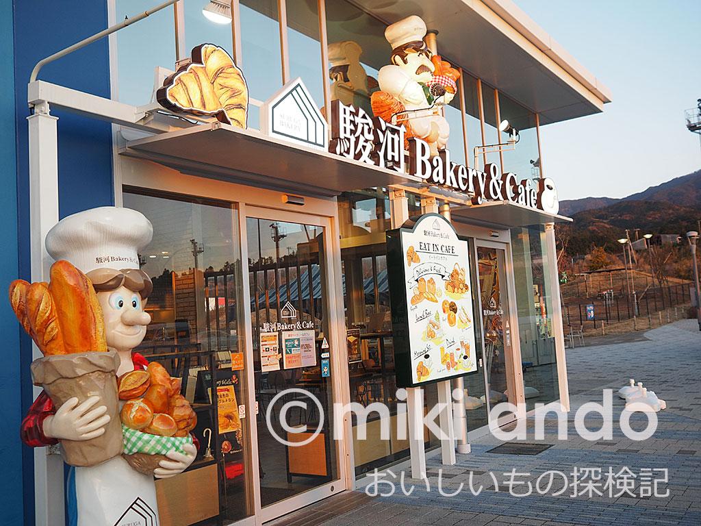 新東名で朝食を食べるなら!朝7時オープン「駿河ベーカリー&カフェ」へ