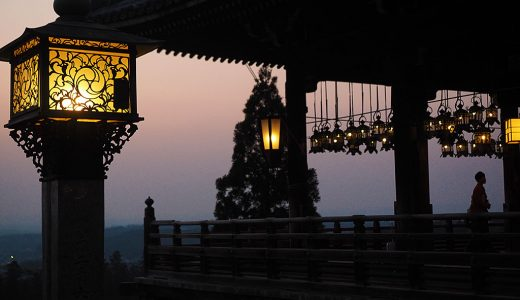 知る人ぞ知る奈良の絶景スポット!東大寺・二月堂の夕日を眺めて