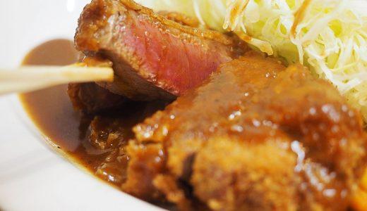 神戸の人気洋食店「グリル一平」おすすめメニューはレアなビフカツ!