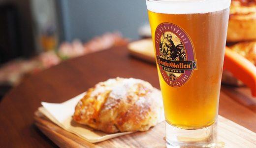朝ビールで癒しをチャージ!? 厚木「Bakery&Beer Butchers」で夢の大人時間