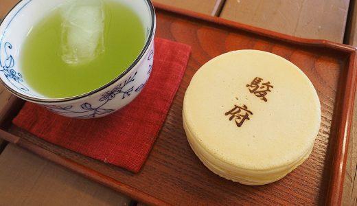 駿府城公園そば。安くて美味しい、澤木屋の「すんぷ焼き」