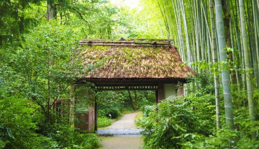 仕事:御殿場の5600坪の庭に佇む隠れ家「とらや工房」(ことりっぷ)