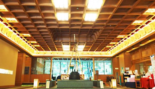 仕事:岩手で感動した名湯&名建築の宿「優香苑」(LINEトラベルjp)