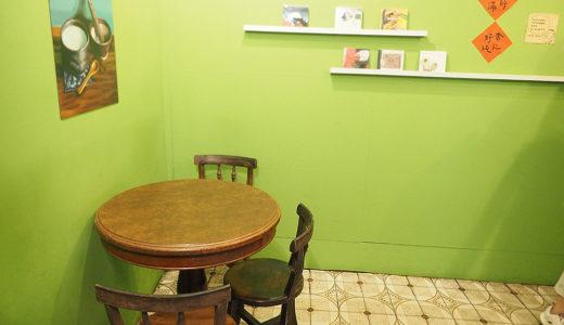 台湾・台中のオシャレ杏仁専門店「三時茶房」は日本語メニューで安心♪