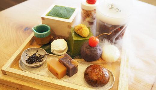 仕事:静岡「又一庵 総本店」が超おしゃれにリニューアル!カフェも登場(ことりっぷ)