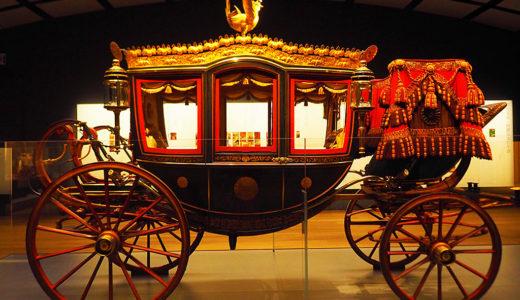 仕事:明治神宮ミュージアムの馬車が想像超えの美しさだった(LINEトラベルjp)