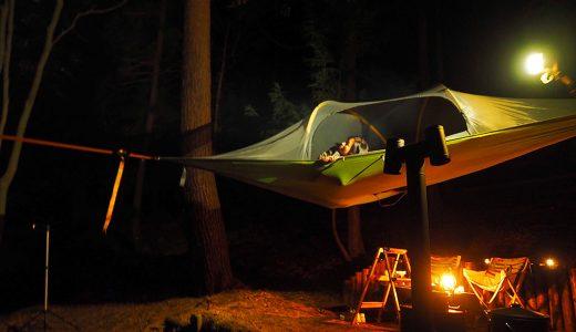 まるでUFO!?「星のや富士」冬限定の空中テント