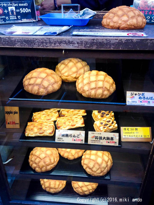 浅草で1日3,000個売れる「ジャンボめろんぱん」で有名な花月堂。お店の場所はココ!