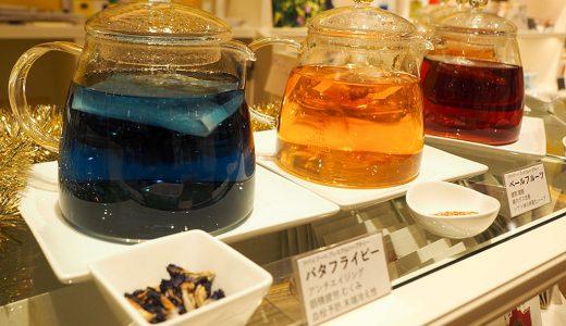 バタフライピーを都内で購入するなら、新宿マルイ本館「アバイブーベ」へ