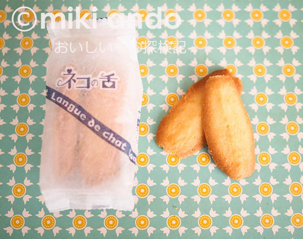 熱海限定!三木製菓の「猫の舌クッキー」は猫好きなら絶対買っておくべき