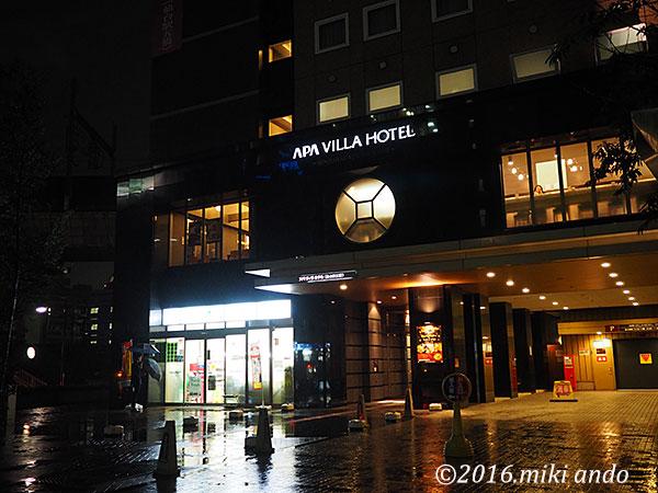 【仙台のアパヴィラホテル その1】ビジネスホテルなのに牛タンが焼けちゃう!