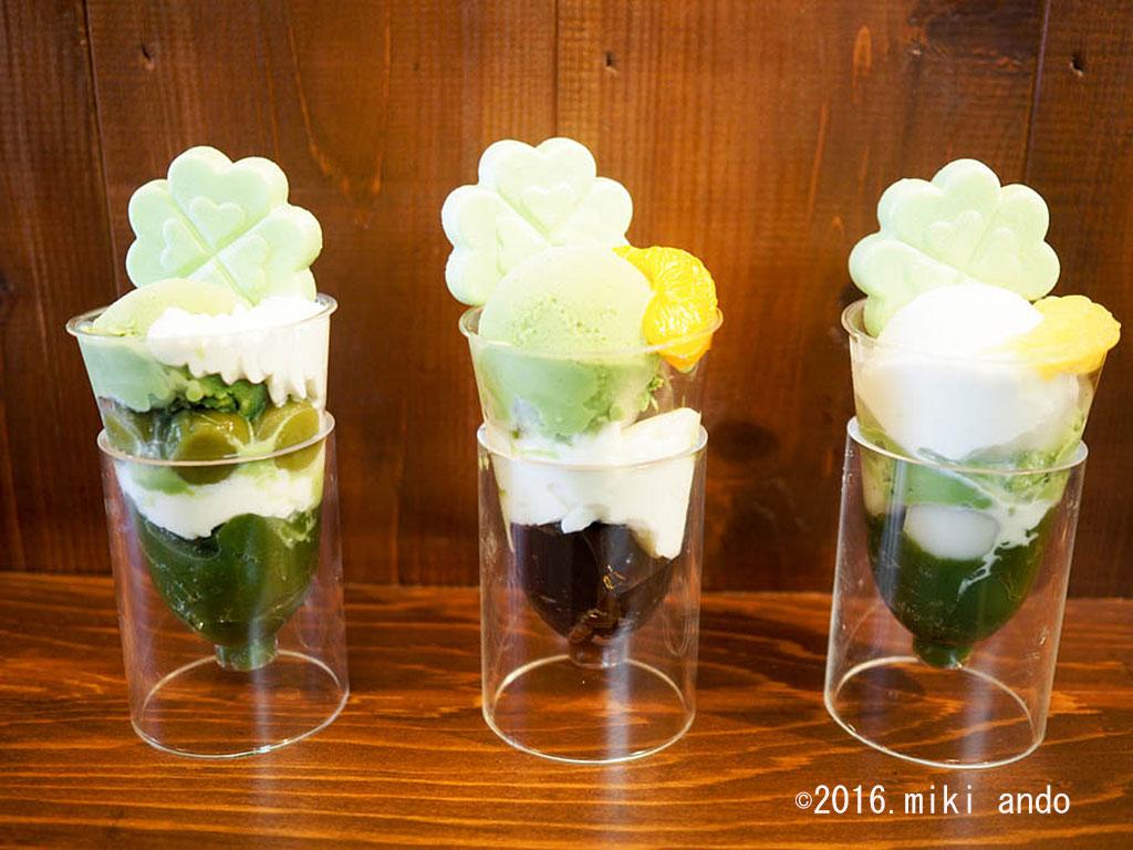 「かぐらちゃかプチ 浅草店」で世界に1つの抹茶パフェを